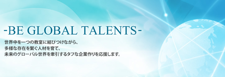 BE GLOBAL TALENTS